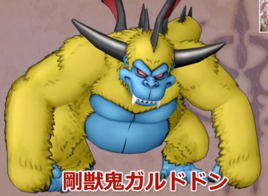 f:id:kamosakura:20200218232106j:plain