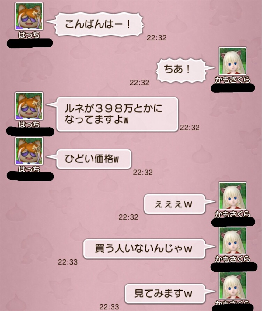 f:id:kamosakura:20200222005320j:image