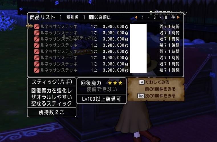 f:id:kamosakura:20200222010003j:plain