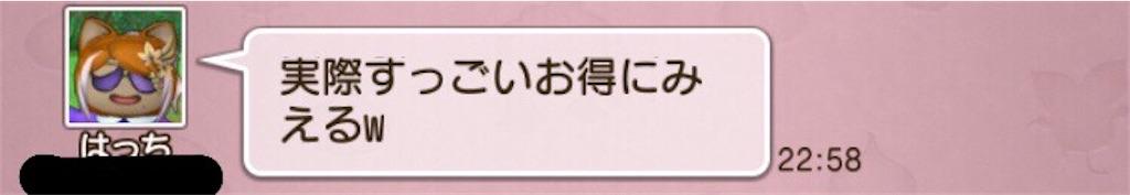 f:id:kamosakura:20200222014239j:image