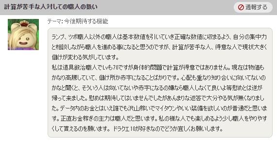 f:id:kamosakura:20200228104427j:plain