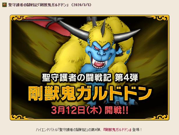 f:id:kamosakura:20200306122828j:plain