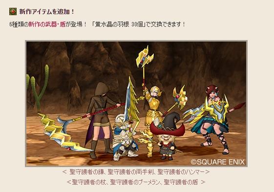f:id:kamosakura:20200306123235j:plain
