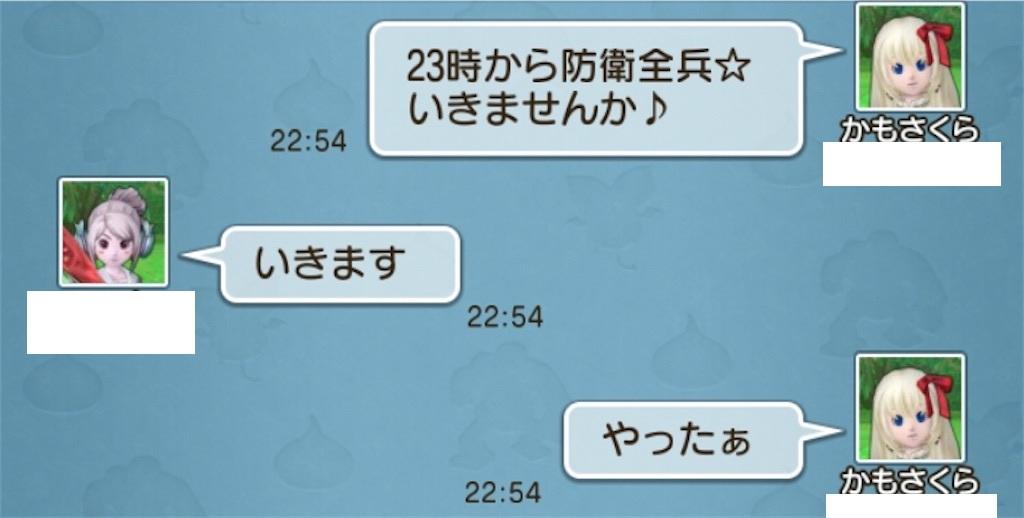 f:id:kamosakura:20200307003231j:plain