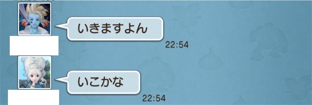 f:id:kamosakura:20200307003242j:plain