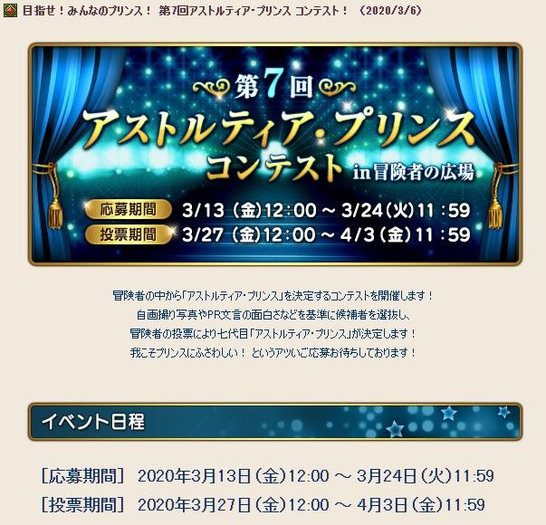 f:id:kamosakura:20200307004412j:plain