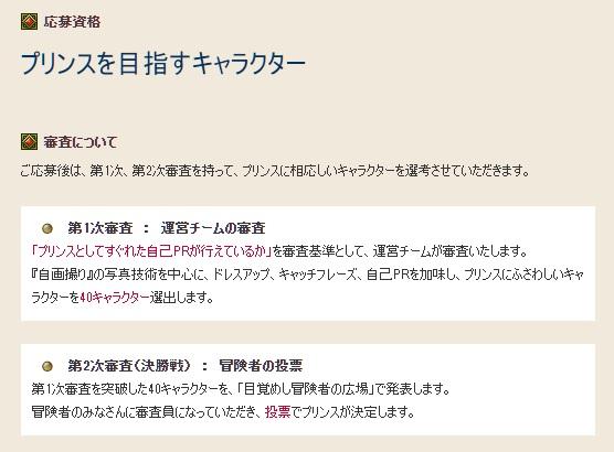 f:id:kamosakura:20200307004652j:plain