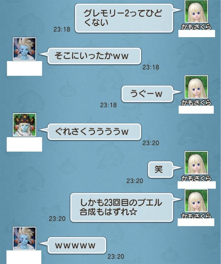 f:id:kamosakura:20200309100910j:plain