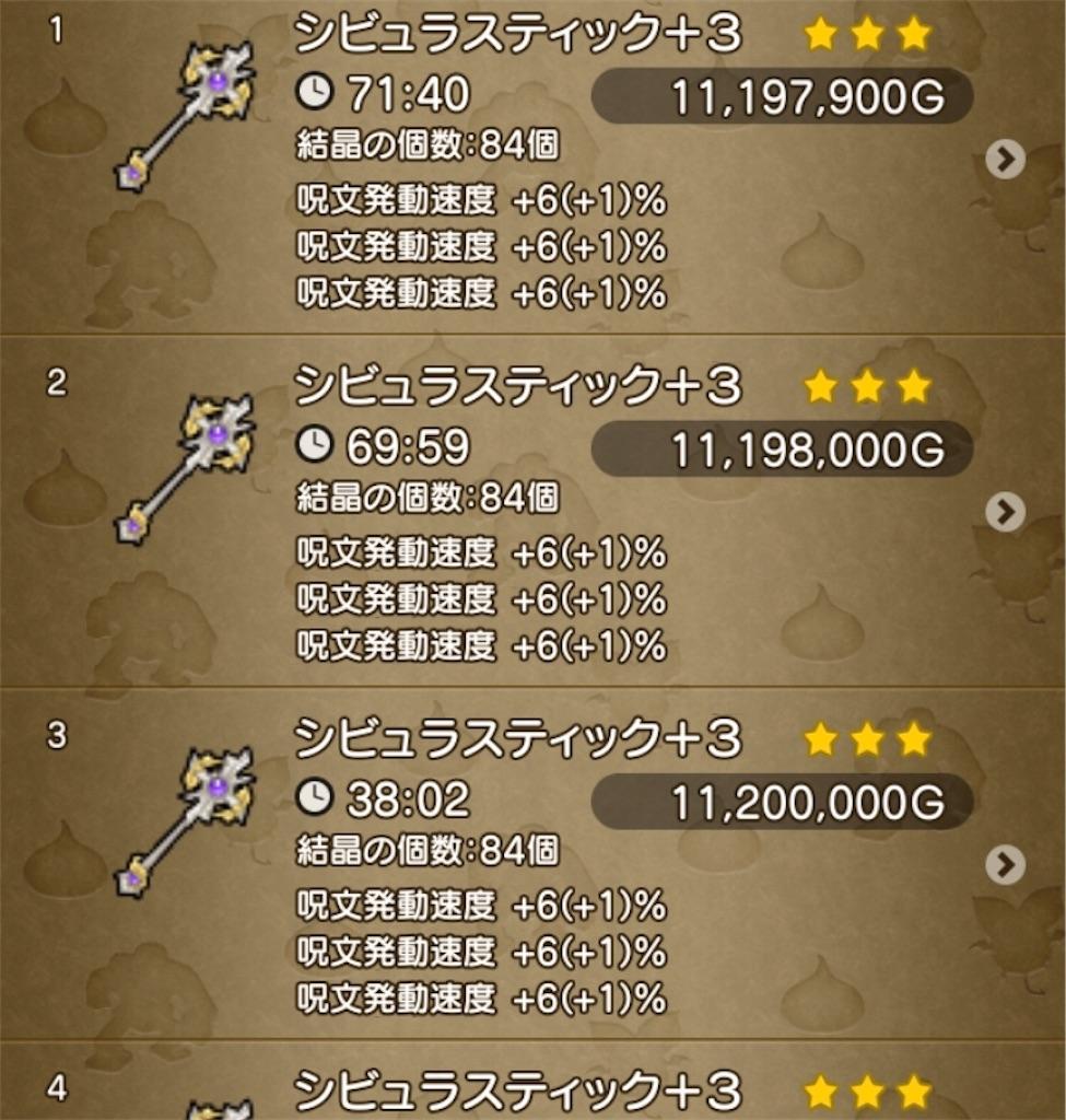 f:id:kamosakura:20200309101807j:image