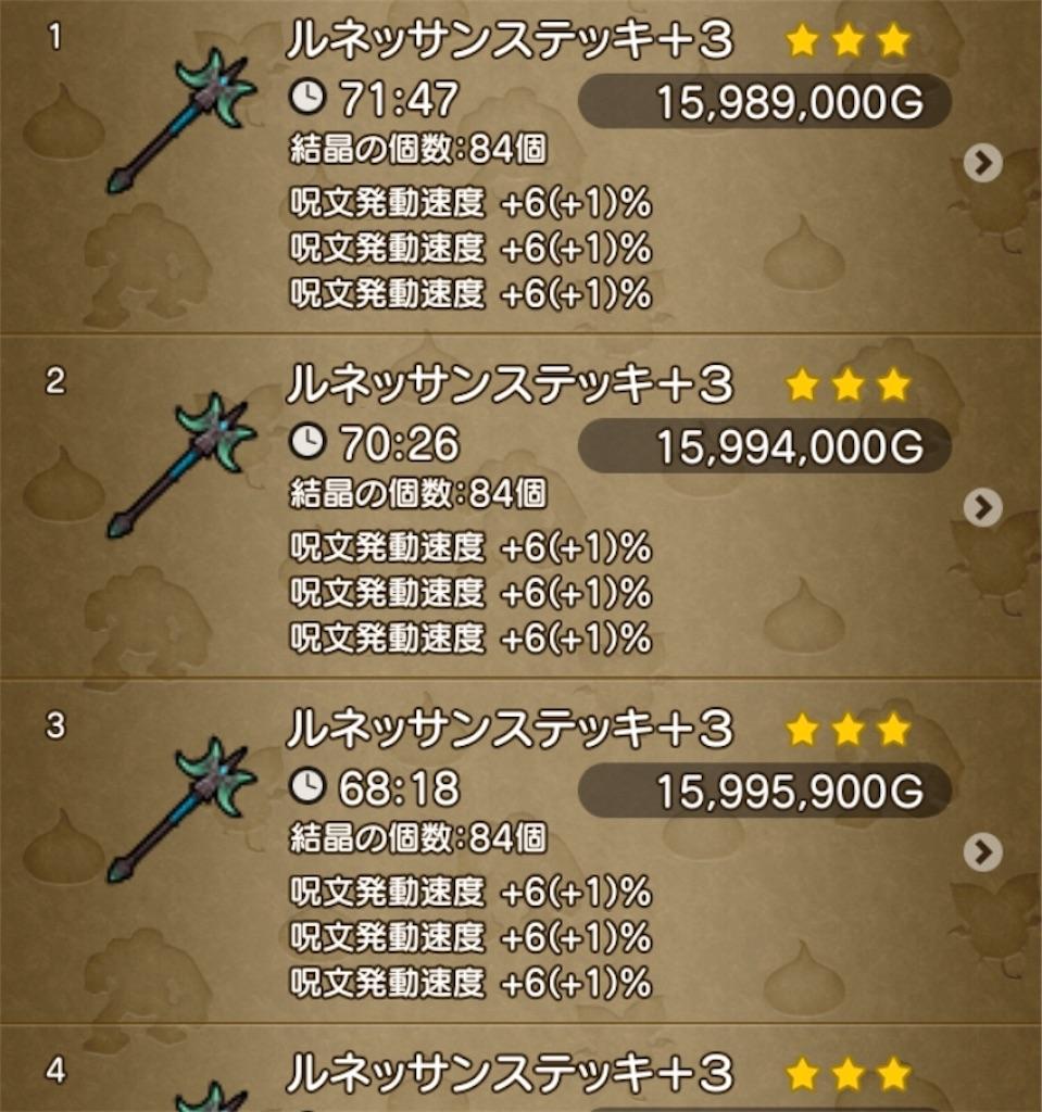 f:id:kamosakura:20200309101822j:image