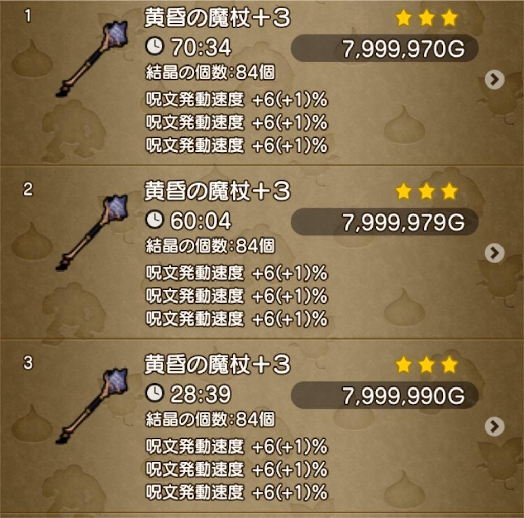 f:id:kamosakura:20200309101915j:image