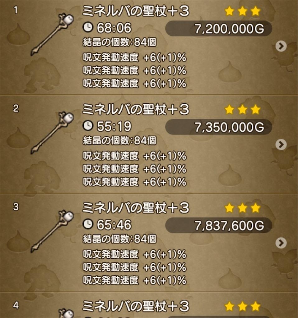 f:id:kamosakura:20200309101937j:image