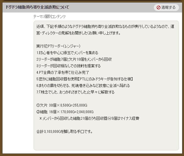 f:id:kamosakura:20200310010500j:plain