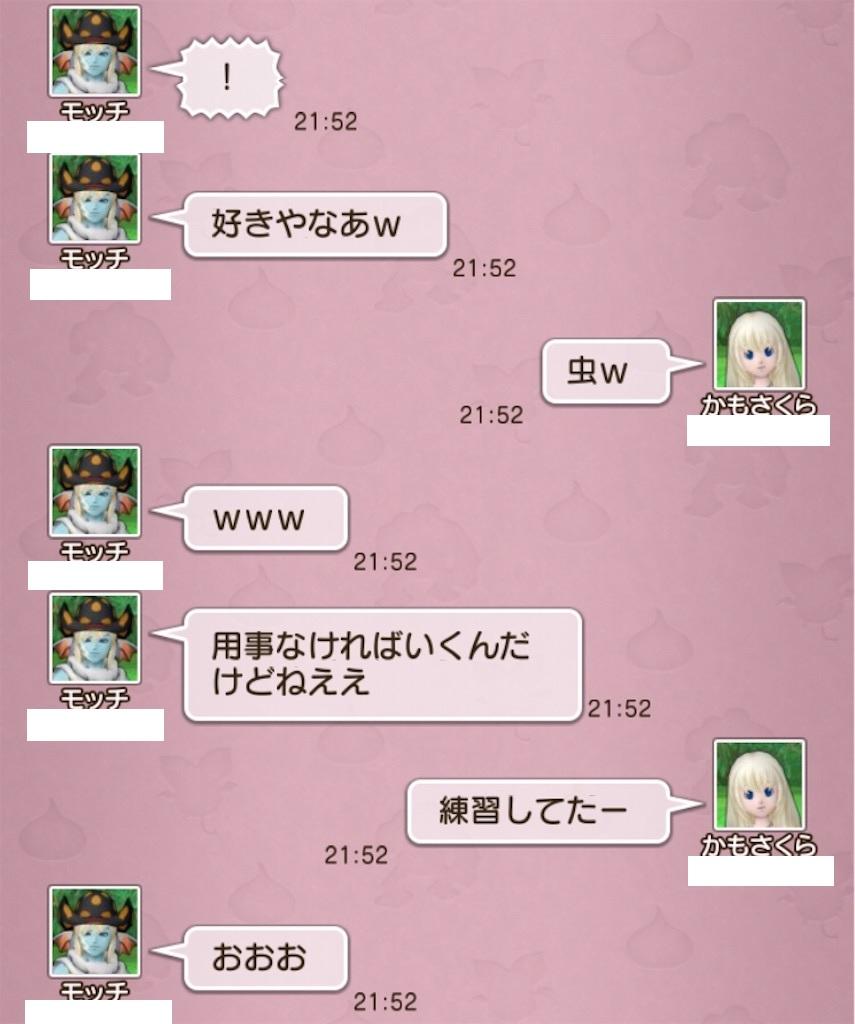 f:id:kamosakura:20200311113837j:plain