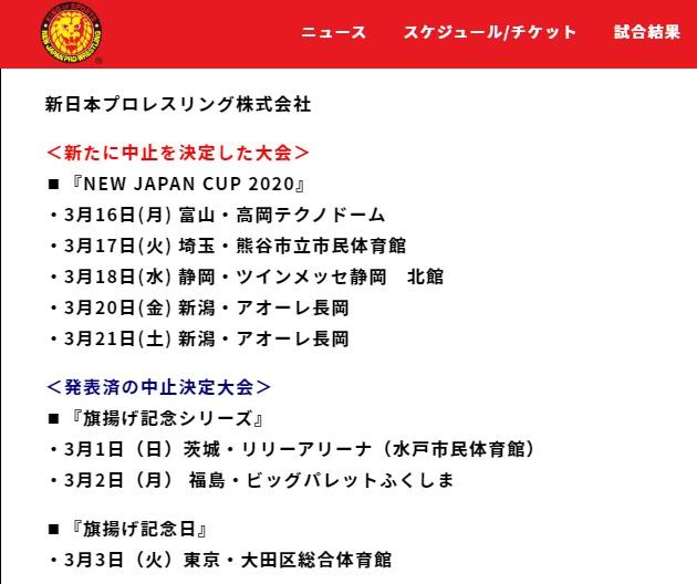 f:id:kamosakura:20200311114613j:plain