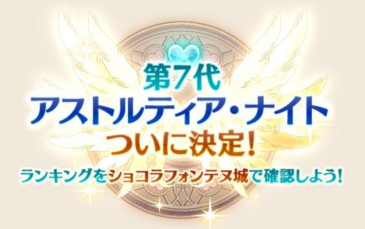 f:id:kamosakura:20200314014457j:plain