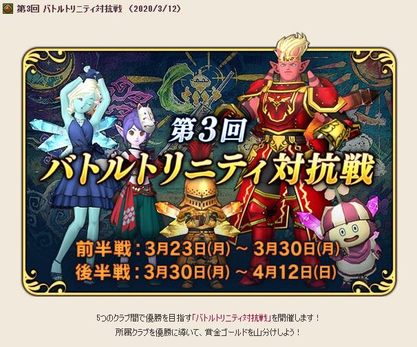 f:id:kamosakura:20200314091833j:plain