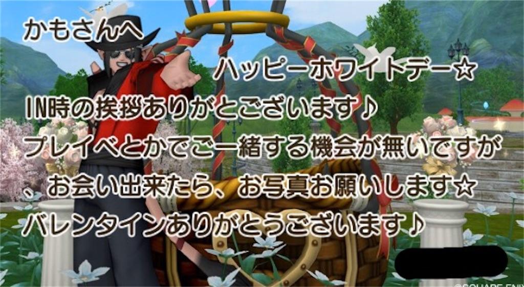 f:id:kamosakura:20200315025132j:image