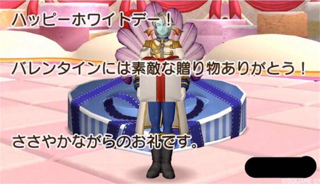 f:id:kamosakura:20200315025144j:image