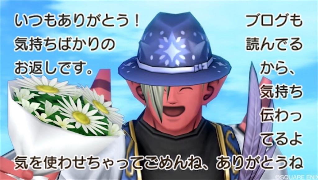 f:id:kamosakura:20200315025209j:image