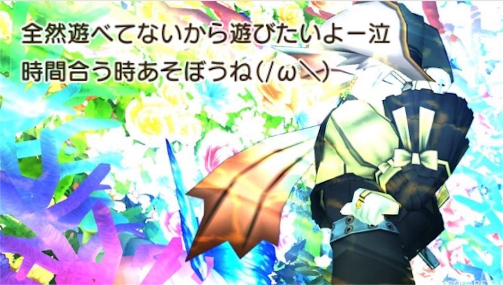 f:id:kamosakura:20200315025223j:image