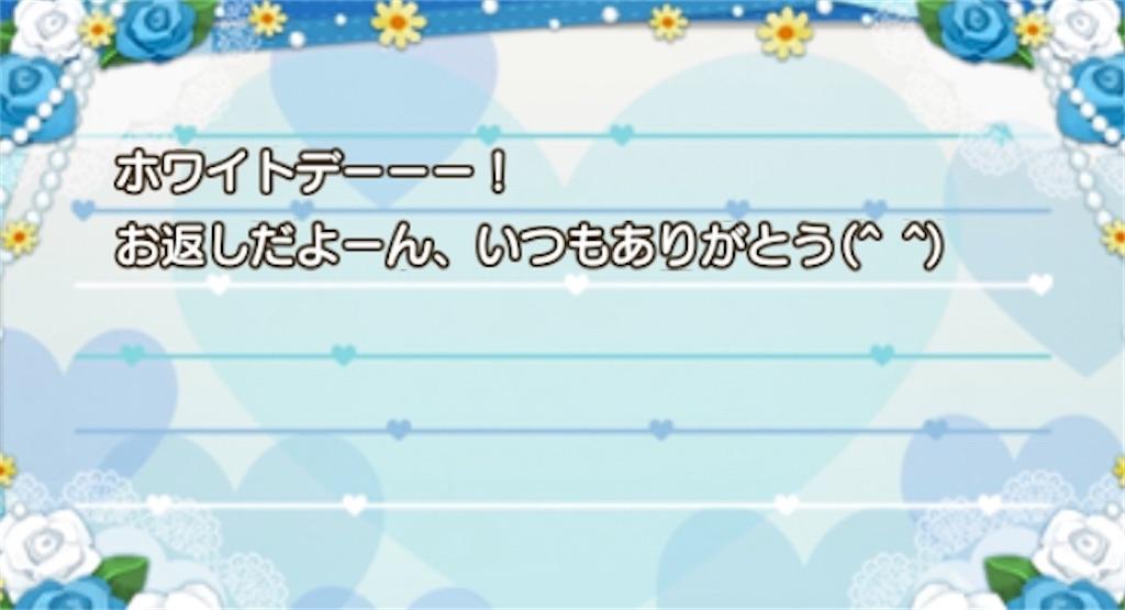 f:id:kamosakura:20200315025235j:image