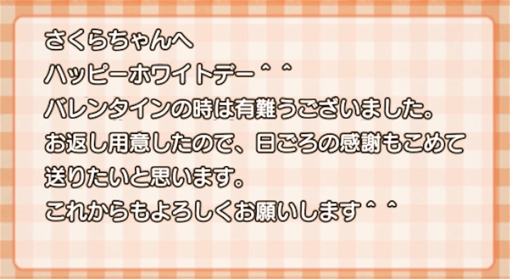 f:id:kamosakura:20200315025251j:image