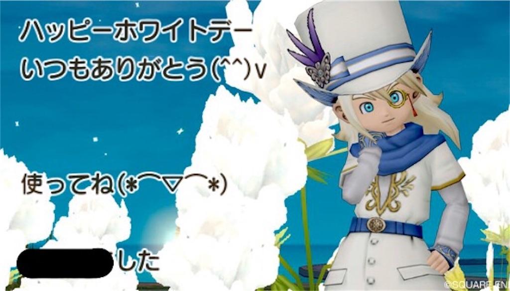 f:id:kamosakura:20200315025328j:image