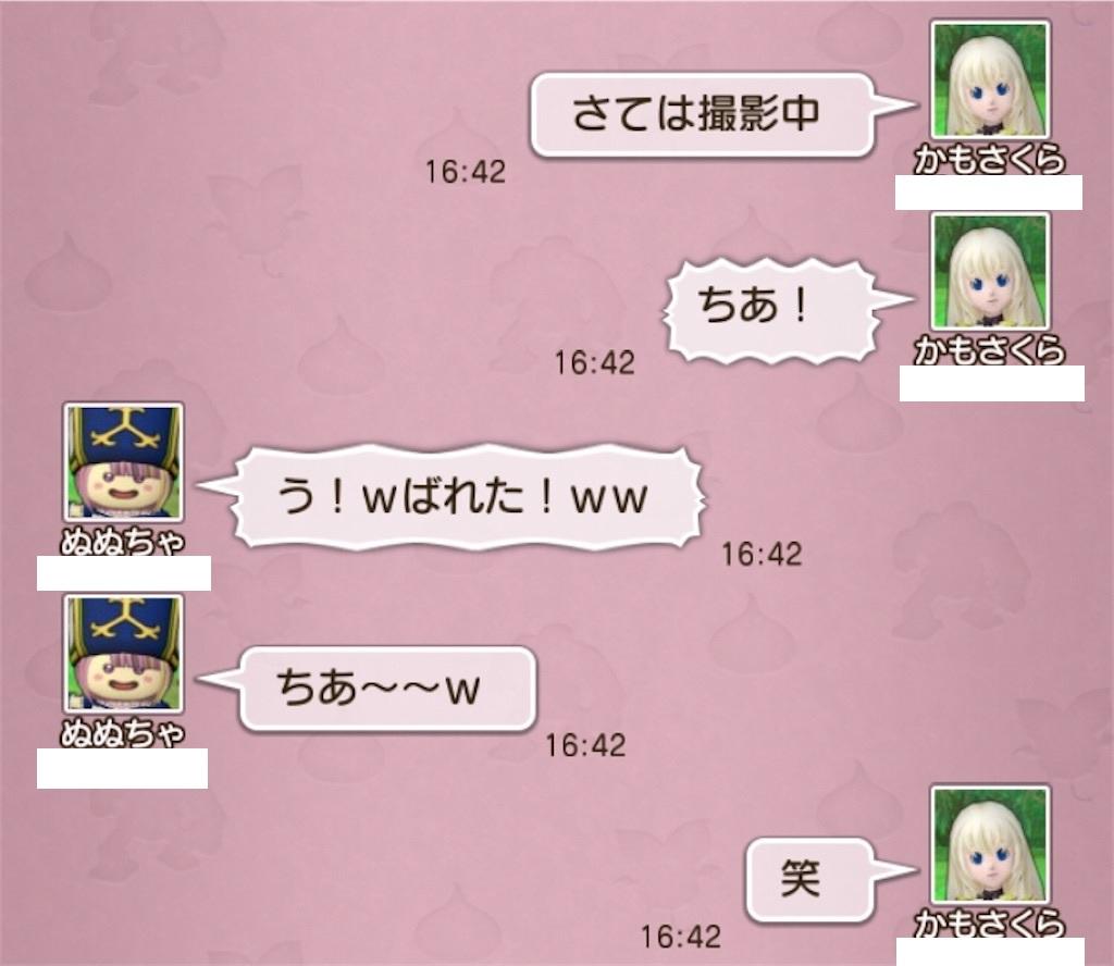 f:id:kamosakura:20200427101533j:plain