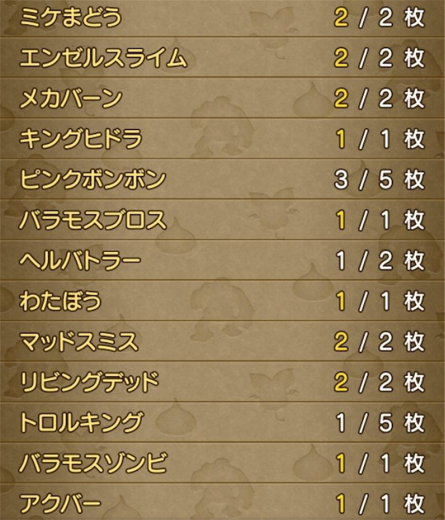 f:id:kamosakura:20200427104838j:image