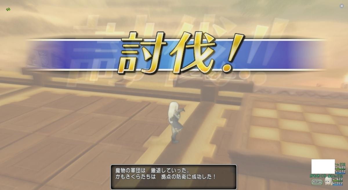 f:id:kamosakura:20200427142604j:plain