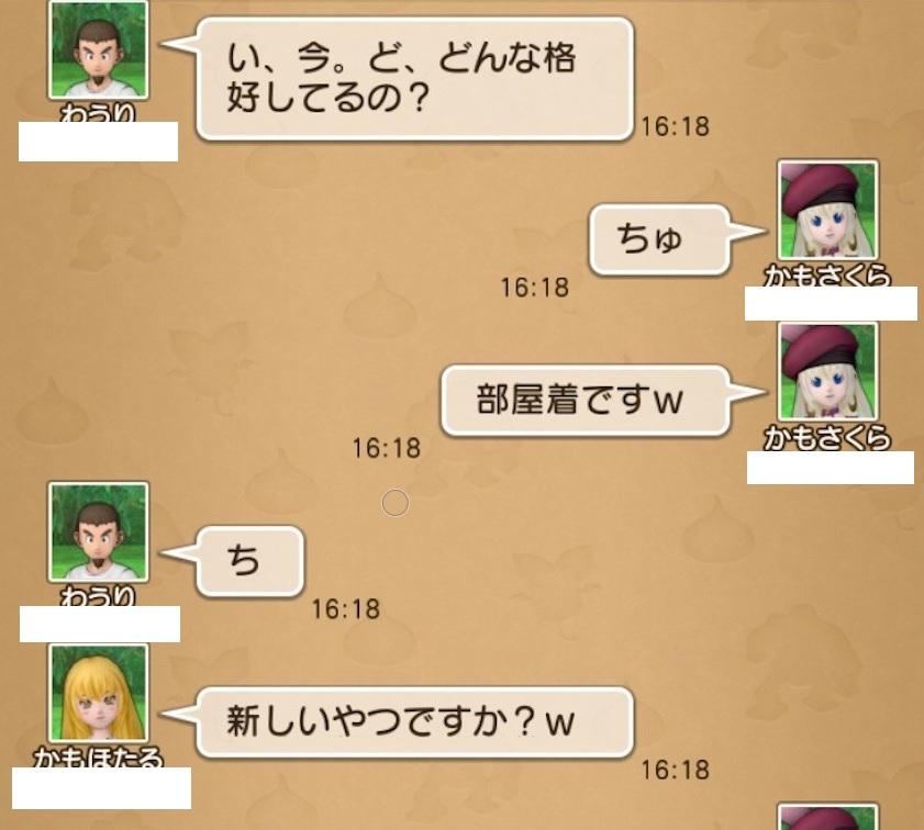 f:id:kamosakura:20200515131217j:plain