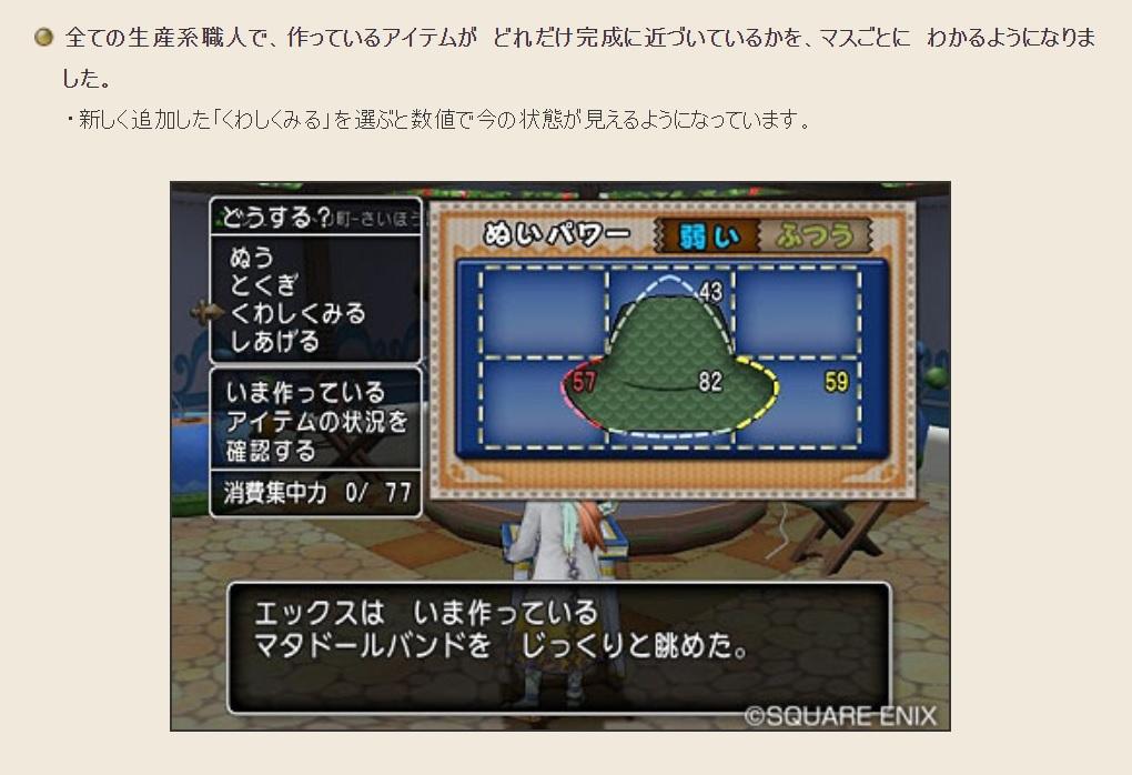 f:id:kamosakura:20200516103138j:plain