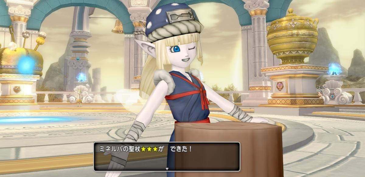 f:id:kamosakura:20200517154335j:plain
