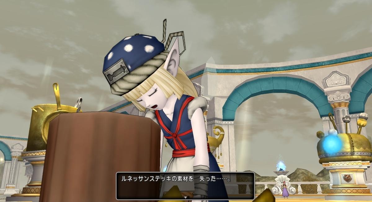 f:id:kamosakura:20200518133859j:plain