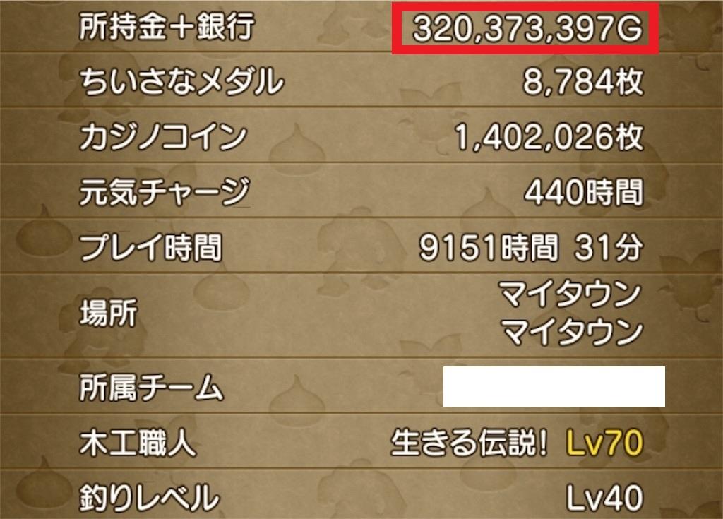 f:id:kamosakura:20200522141713j:plain