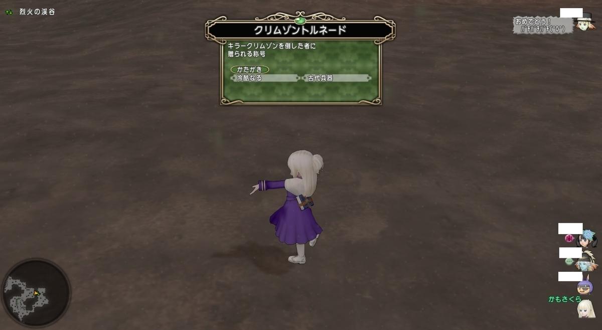 f:id:kamosakura:20200524203755j:plain
