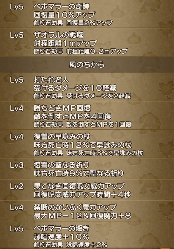 f:id:kamosakura:20200529142316j:image