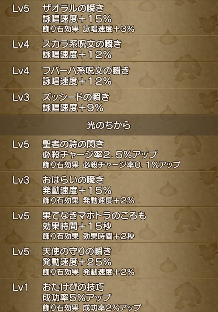 f:id:kamosakura:20200529142328j:image