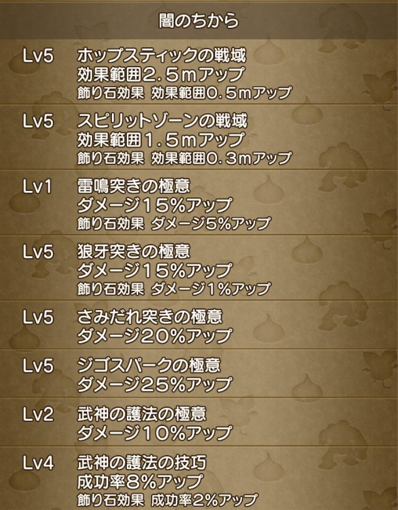 f:id:kamosakura:20200529142413j:image