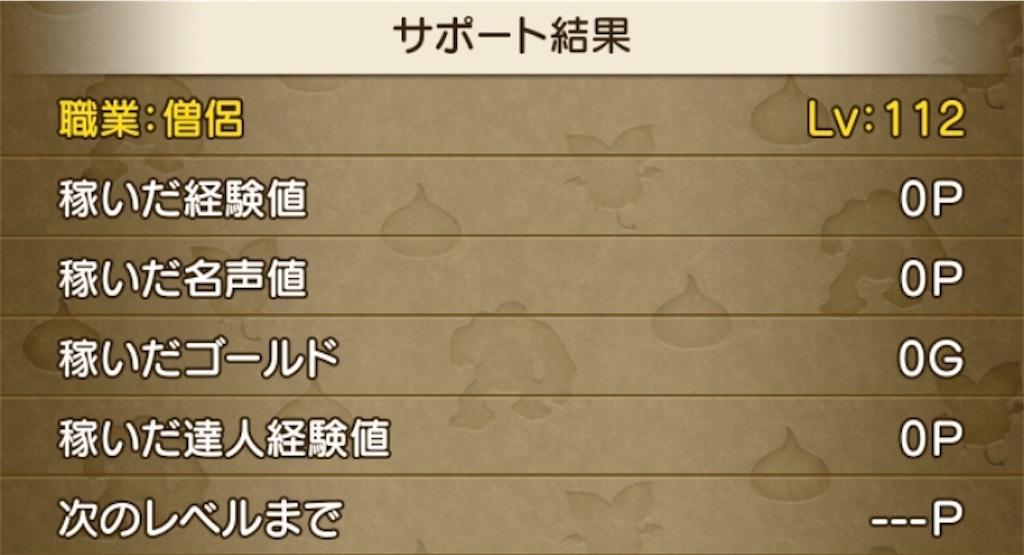f:id:kamosakura:20200529143522j:image