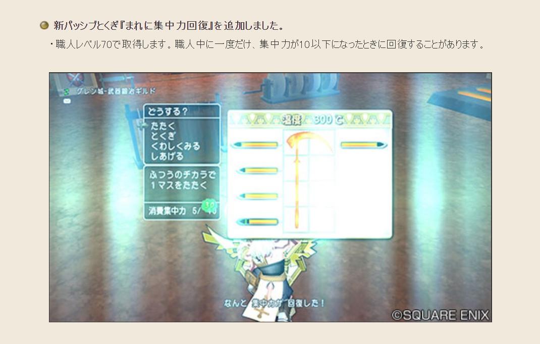f:id:kamosakura:20200530134138j:plain
