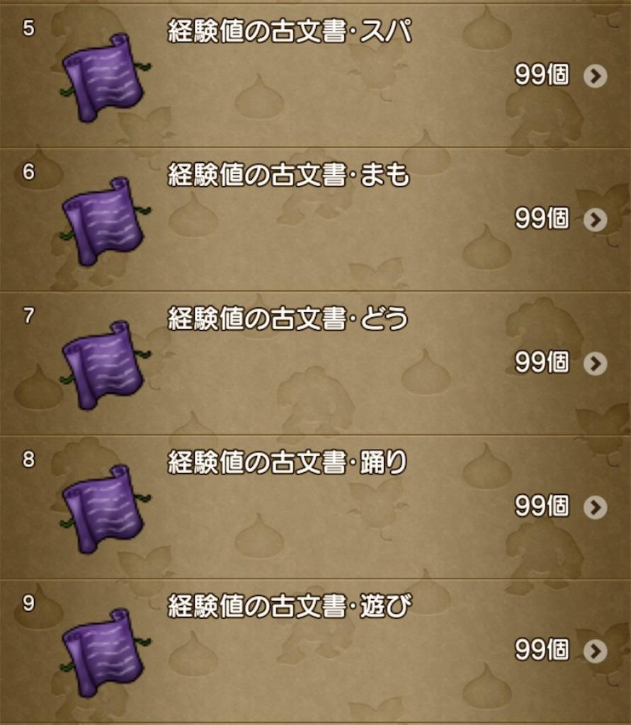 f:id:kamosakura:20200601134614j:image