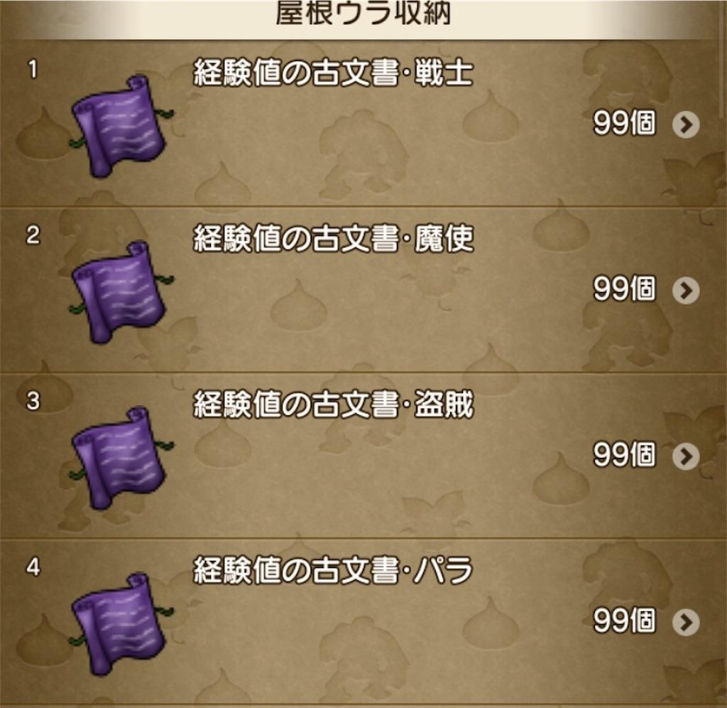 f:id:kamosakura:20200601140914j:image