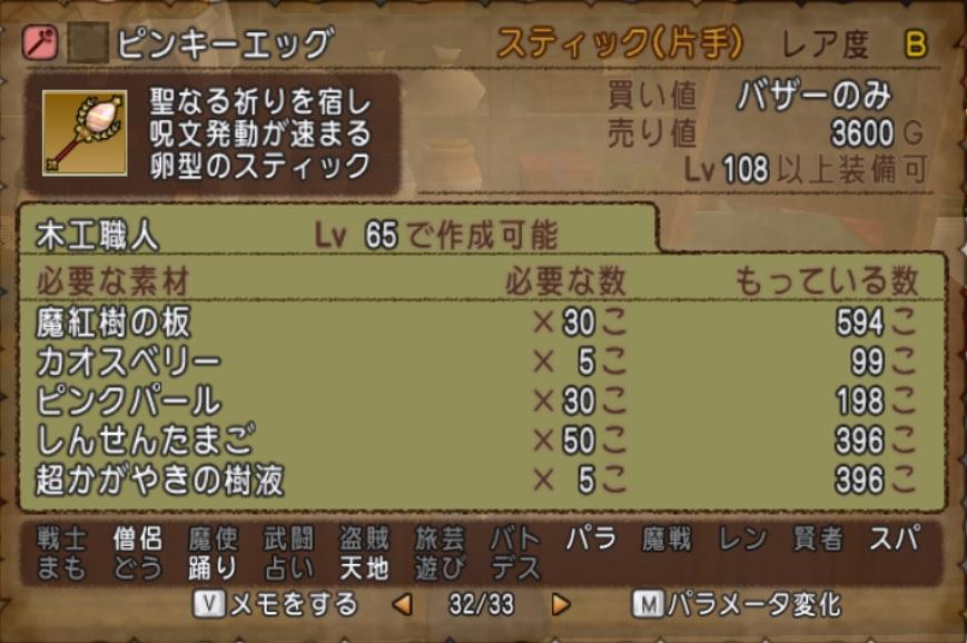f:id:kamosakura:20200603093821j:plain