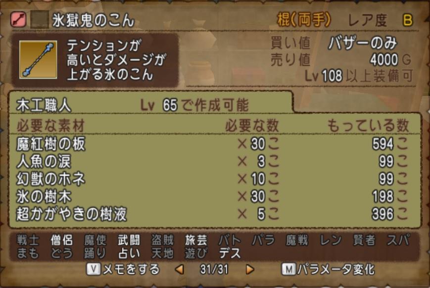 f:id:kamosakura:20200603103057j:plain