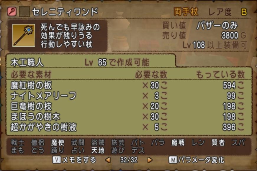 f:id:kamosakura:20200603105607j:plain