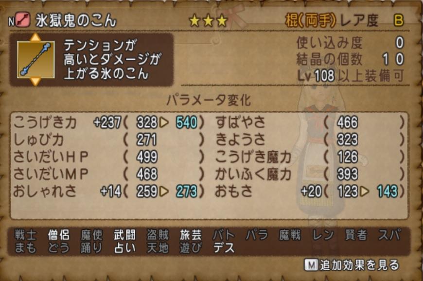 f:id:kamosakura:20200603111726j:plain