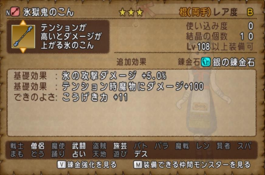 f:id:kamosakura:20200603111741j:plain