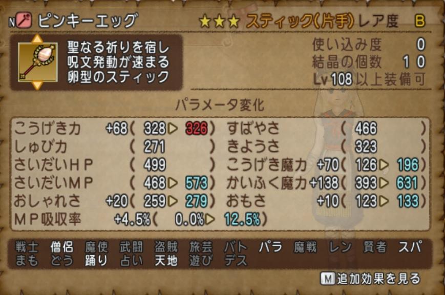 f:id:kamosakura:20200603113711j:plain